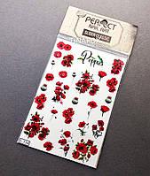 Наклейки слайдеры на водной основе для дизайна ногтей Perfect Nail Art, S-134