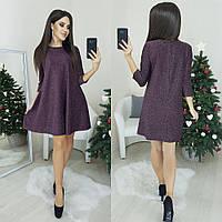 Женское нарядное новогоднее платье 7007 (1(42); 2(44); 3(46) (цвет бордо) СП