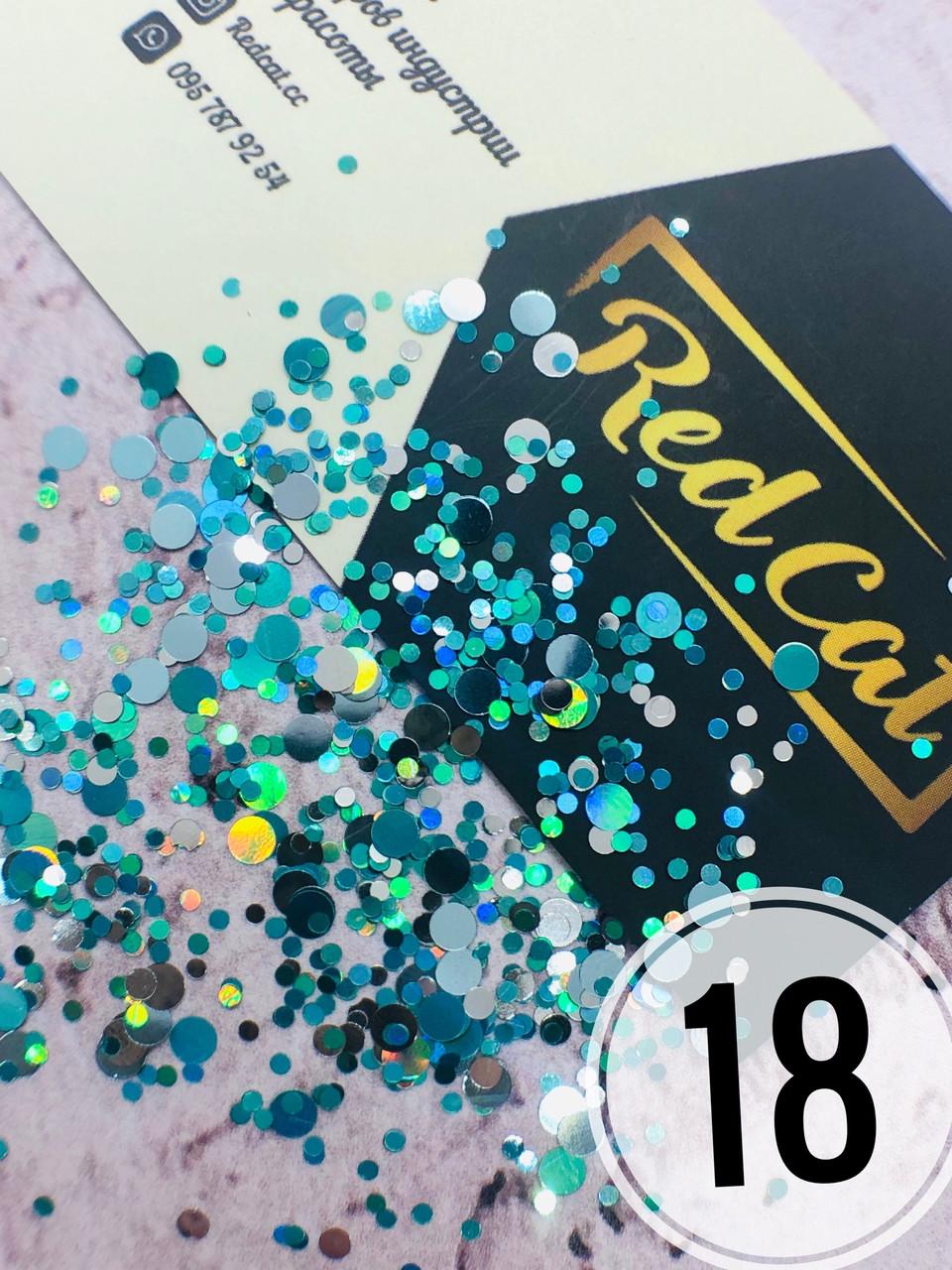 Конфети для дизайна ногтей № 18