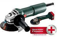 Болгарка Metabo W 750-125 New