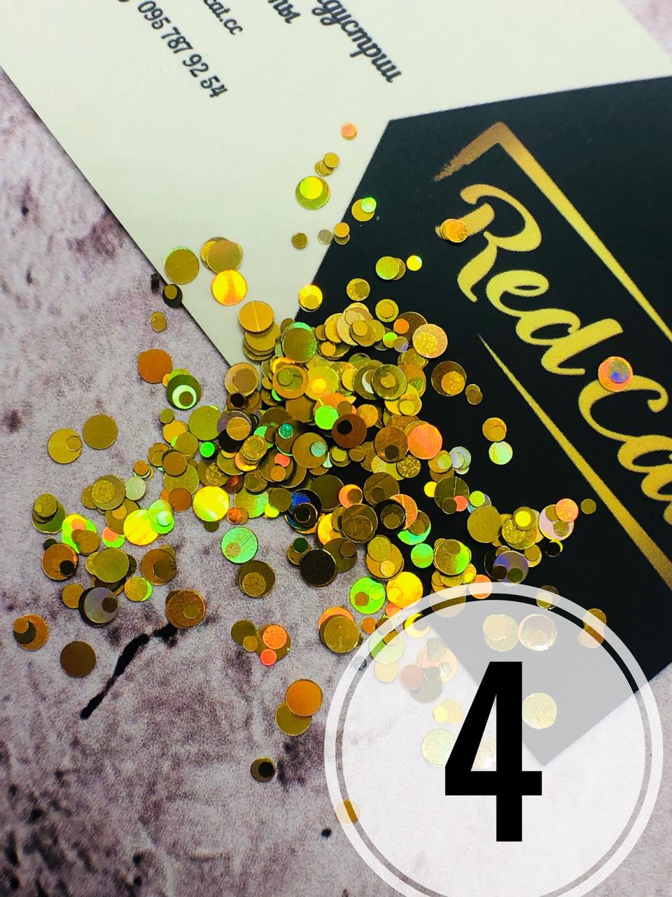 Конфети для дизайна ногтей № 4