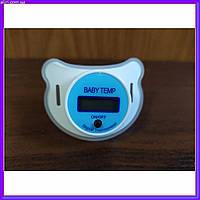 Цифровой термометр в виде соски для детей SOSKA TEMERATURE, соска-градусник