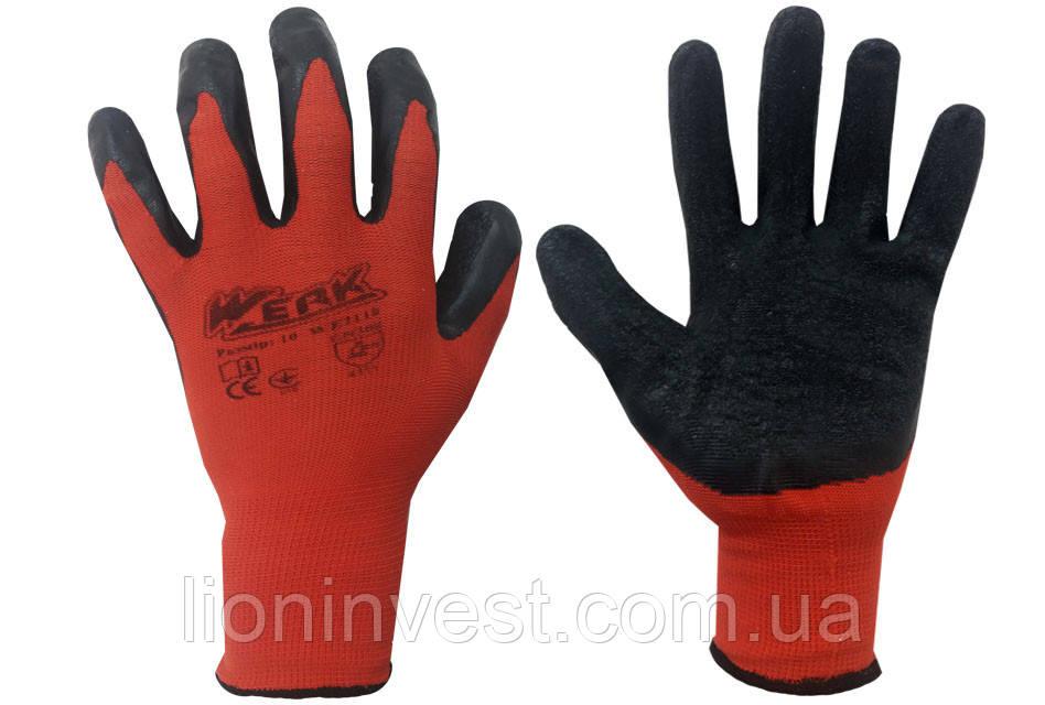 Перчатки стрейчевые залитые вспененным полиуретаном (пена)