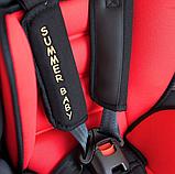 Автокресло детское Summer Baby Cosmo 9-36 кг. серое с красным, фото 2