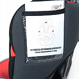 Автокресло детское Summer Baby Cosmo 9-36 кг. серое с красным, фото 5