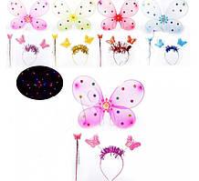 Крылья карнавальные светятся+палочка+обруч  разные варианты цветов