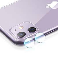 Защитное стекло для камеры ESR iPhone 11 Camera Glass Film 2 шт, Clear (4894240084847), фото 1