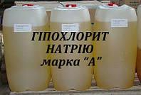 """Гипохлорит натрия марка """"А"""" фасовка 20 л - 25 кг"""
