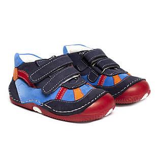 Шкіряні черевики - пінетки для хлопчика, розміри 19, 20, 21, 22
