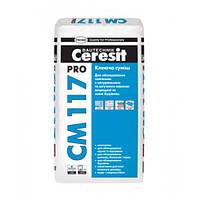 Ceresit PRO CM 117 Клей для плитки еластичний. 25 кг