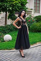 Вечернее классическое платье в стиле Chanel