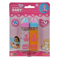 Бутылочка для кормления куклы пупса Simba 5568627