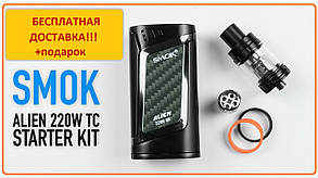 Стартовый набор электронная сигарета Smok Alien 220W Kit Черно-Серый и бак TFV8 Baby Tank