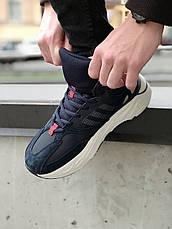 Теплые мужские кроссовки Adidas Yeezy Boost 700 (МЕХ) синие (Top replic), фото 3