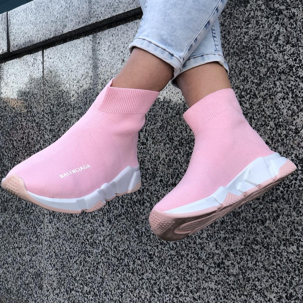 Кроссовки женские Balenciaga Speed розовые (Top replic)