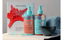 Набір OTIUM THALASSO THERAPY ANTI-STRESS (шампунь, маска-глина)