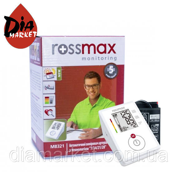Тонометр Rossmax MB321