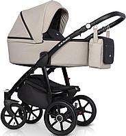 Новинка среди детских товаров от компании Expander - детская универсальная коляска 2 в 1 Expander Moya 2019 года