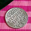 Срібна сувенірна монета Пити - Точно Пити - срібна Монета Пити - Не пити діам. 25 мм, фото 5