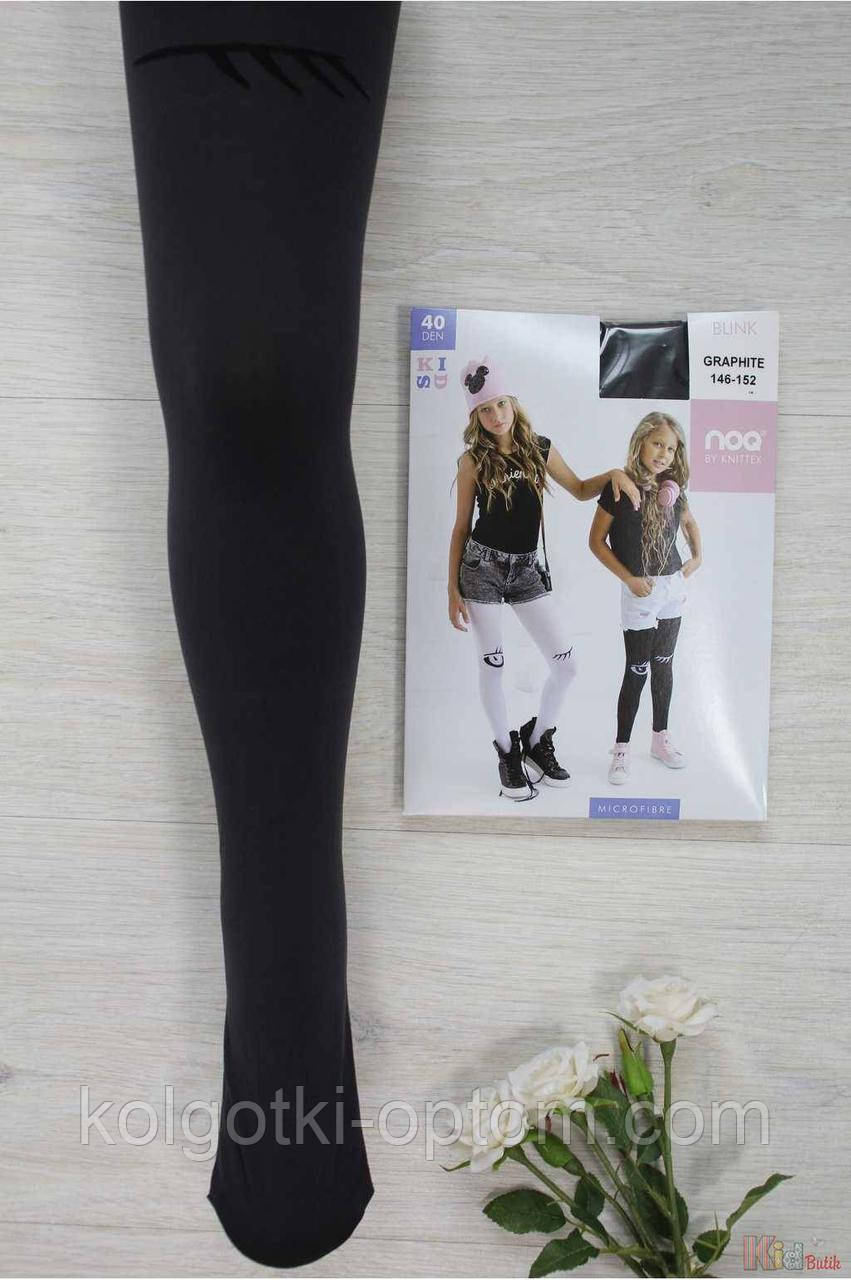 ОПТОМ Колготки Blink 40den темно-серые для девочки (146-152 / 11-12 лет)  Knittex 5906906023356