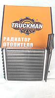 Радиатор отопителя ВАЗ 2110-2112,2170-2172 Нового Образца 2111-8101060 Truckman