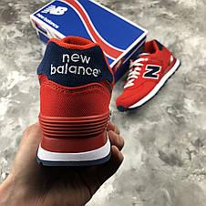 Кроссовки женские New Balance 574 красные (Оригинал), фото 2