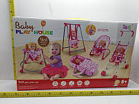 Набор игрушечной мебели для кукол 5 в 1
