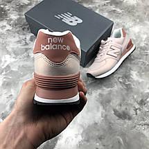 Кроссовки женские New Balance 574 розовые (Оригинал), фото 2