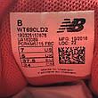 Кроссовки женские New Balance 690 белые-черные (Оригинал), фото 4