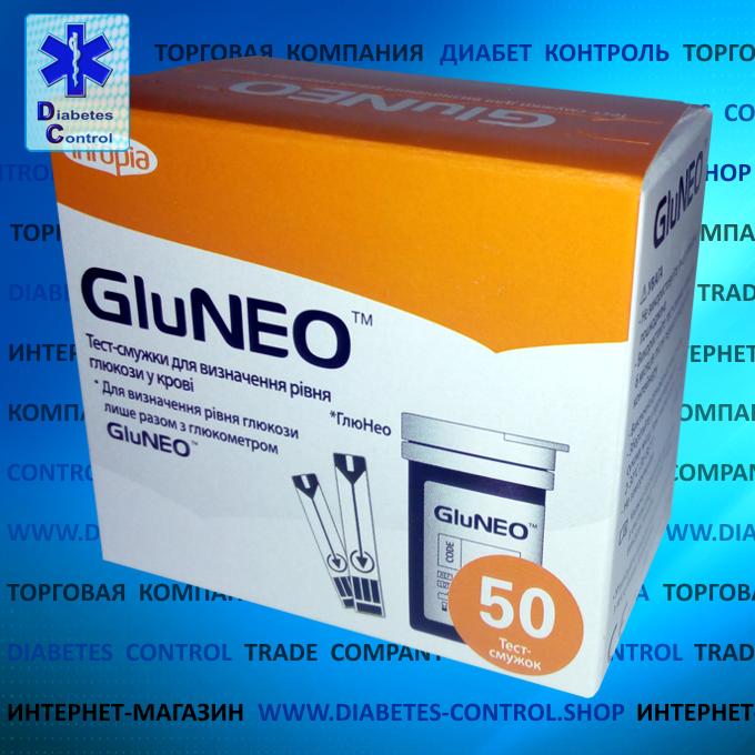 Тест-полоски для глюкометра GluNEO / ГлюНЕО 50 шт.