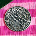 Серебряная монета Удачи - Монета на Удачу и Богатство из серебра, фото 5