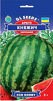 Семена арбуза Княжич 3 г, GL SEEDS