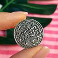 Серебряная монета Удачи - Монета на Удачу и Богатство из серебра, фото 4