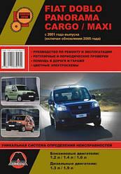 Руководство по ремонту и эксплуатации Fiat Doblo с 2001 г.