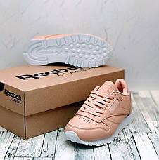 Кроссовки женские Reebok Classic Leather розовые-бежевый (Top replic), фото 3