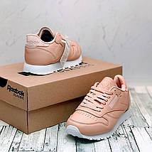 Кроссовки женские Reebok Classic Leather розовые-бежевый (Top replic), фото 2