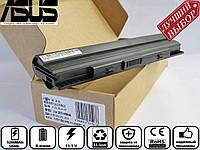 Батарея аккумулятор для ноутбука Asus A32-UL20