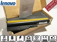 Батарея аккумулятор для ноутбука Lenovo SL500 92P1138