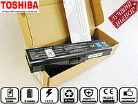 Батарея аккумулятор для ноутбука Toshiba C650 PA3634U-1BRS
