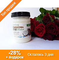 Кокосовое масло 100 мл кокосова олія без запаху