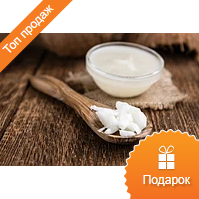 Кокосовое масло 1 кг без запаха  кокосове масло премиум кокосова олія