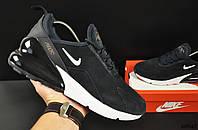 Кроссовки Nike Air Max 270 арт.20647 (мужские, синие, найк)