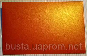 Конверт оранж золото 125гр 140х90, фото 2