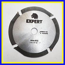 Диск пильный. 180х22х4. EXPERT. трехзубый для УШМ. Пильный диск на болгарку.