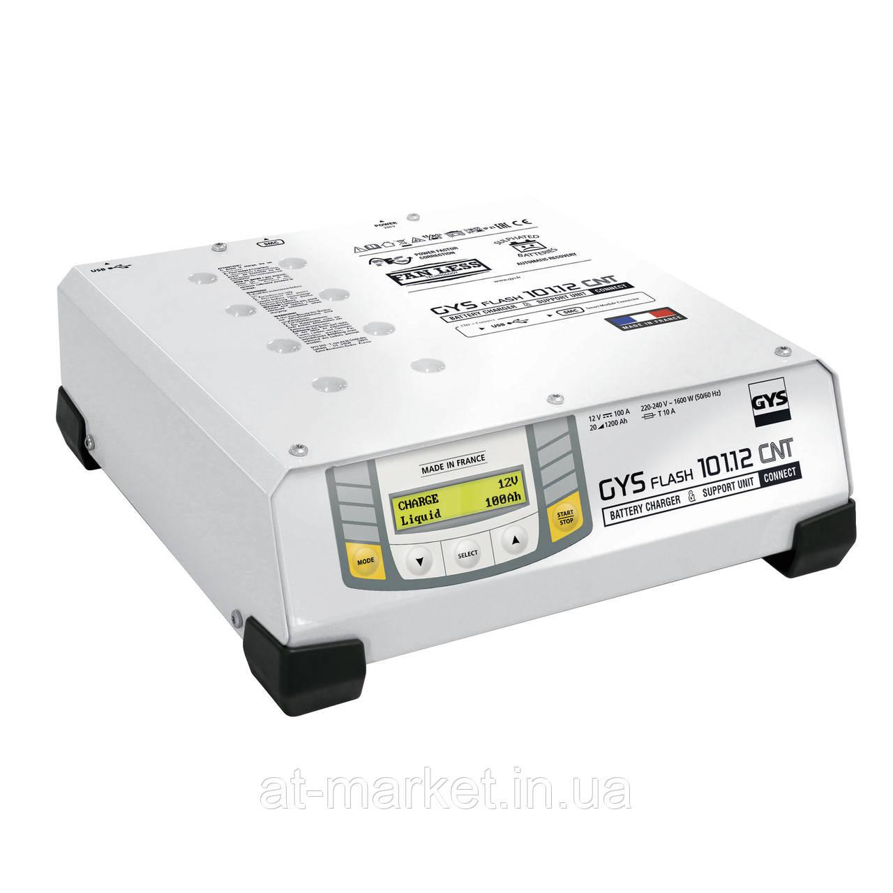Зарядное устройство GYS GYSFLASH 101.12 CNT