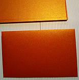 Конверт оранж золото 125гр 140х90, фото 4