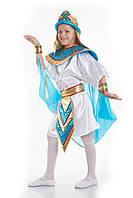 Детский карнавальный национальный костюм для девочки «Египтянка» 120-135 см, белый и бирюза