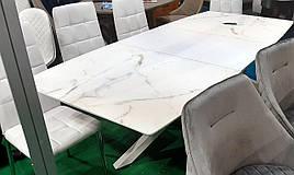 Стол обеденный DAOSUN DT 888 B,  белый