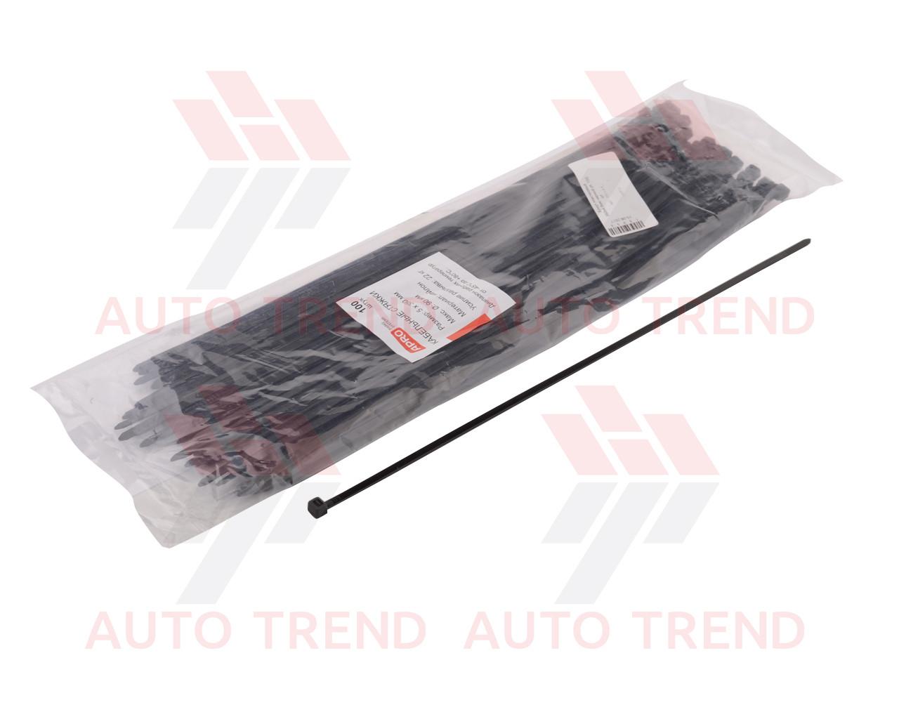 Хомут пластиковый 350х5,0мм черный (100 шт.) уп.