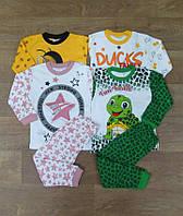 Детская пижама турецкая,Интернет магазин,Детская одежда Турция,интерлок